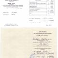 darba-drosibas-un-aizsardzibas-specialista-sertfikats.jpg