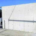 eksponetais-betons.jpg
